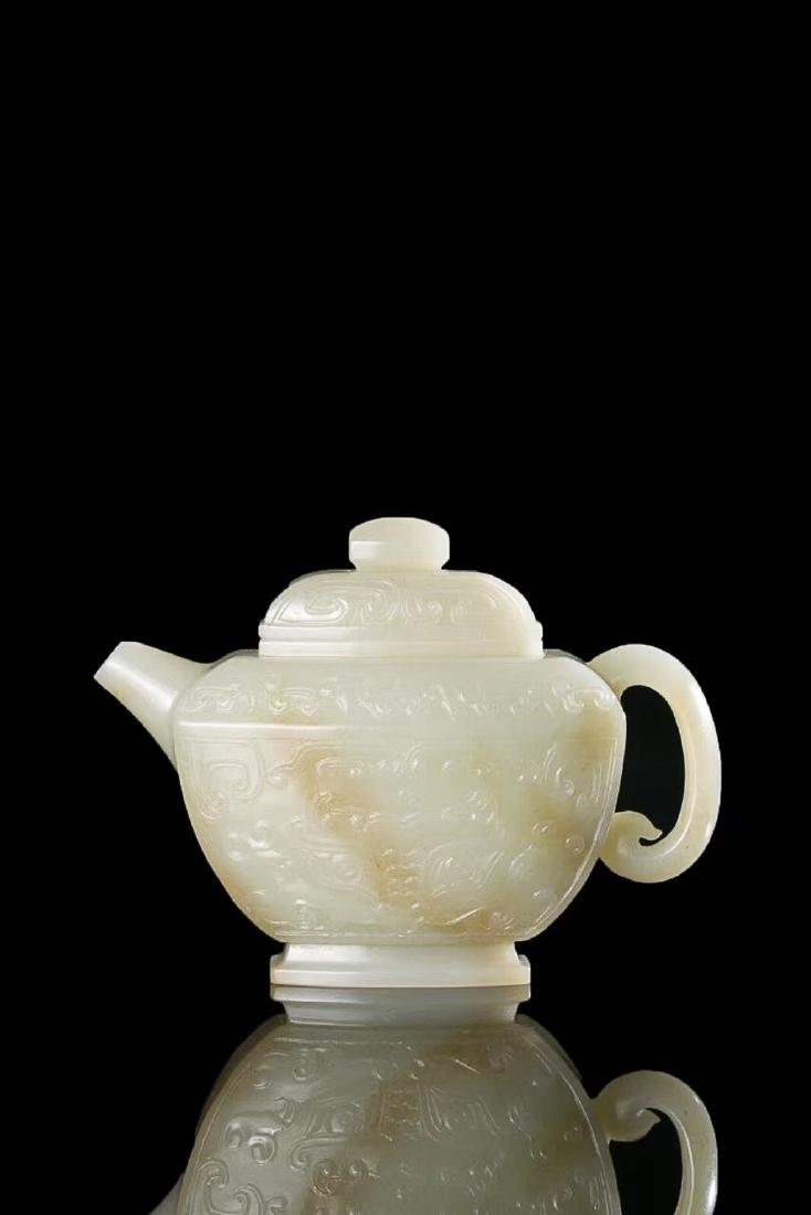 A QING DYNASTY  HETIAN JADE SEED MATERIAL TEAPOT