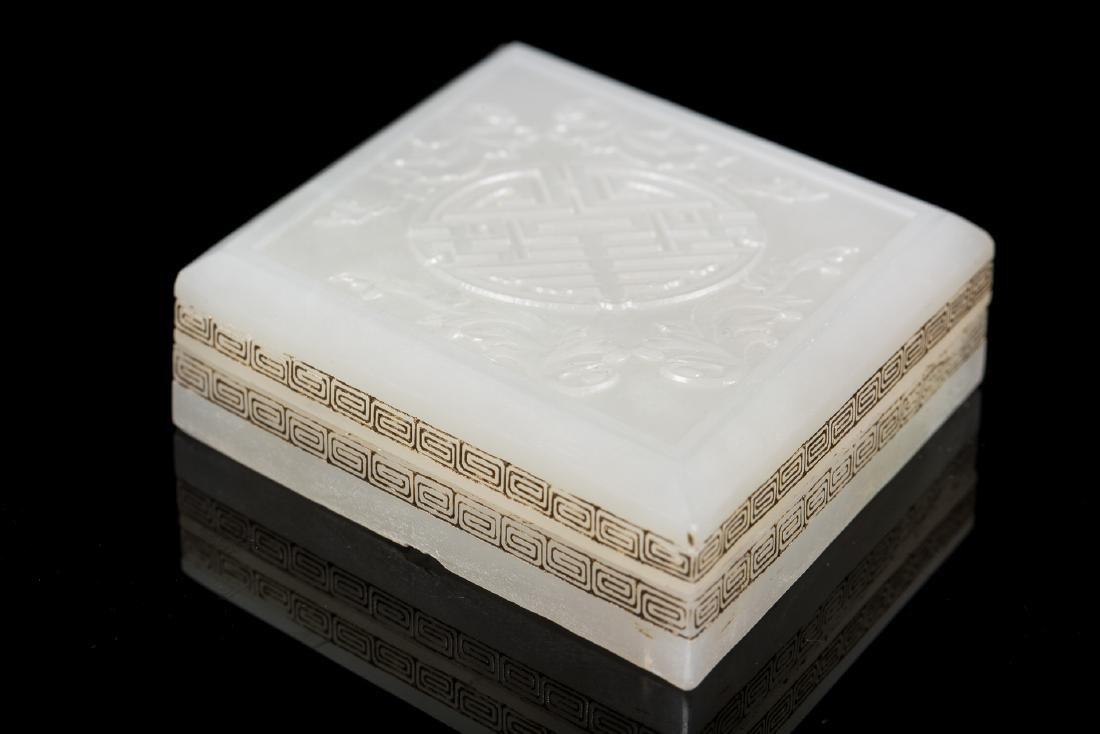 A HETIAN JADE SQUARE BOX