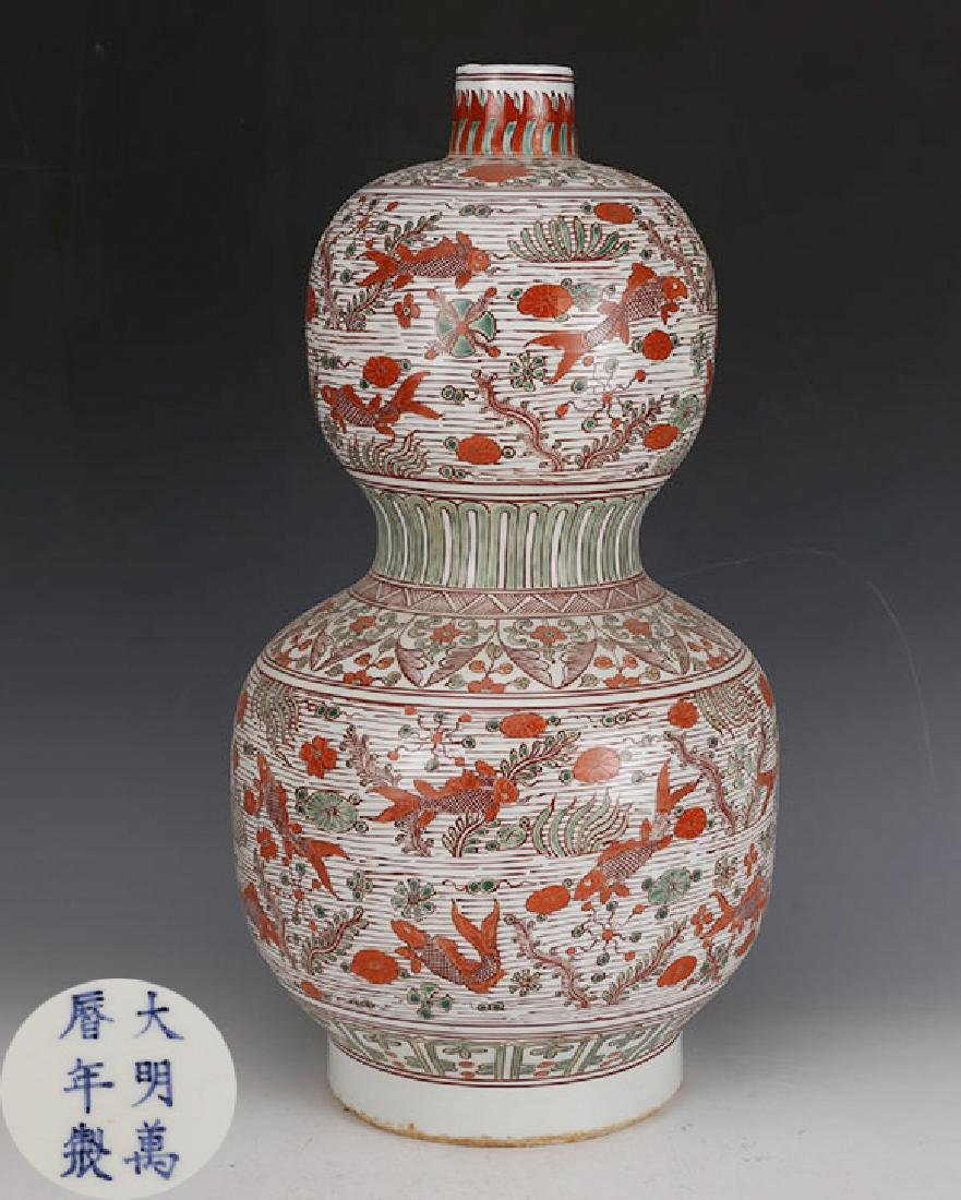 A DOUBLE-GOURD VASE WITH WANLI MARK