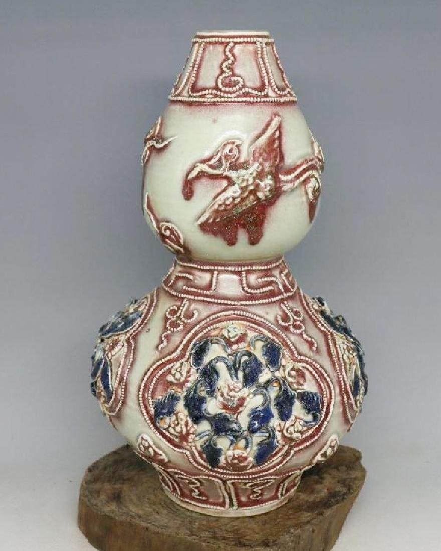 YUAN DYNASTY DOUBLE-GOURD SHAPED VASE