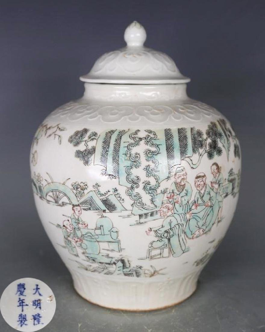 A RED AND GREEN-DECORATED JAR WITH LONGQING MARK