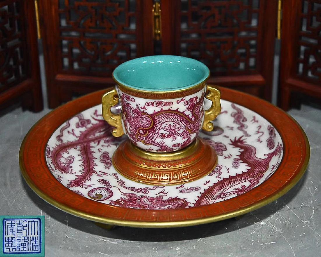 A HONGCAI CUP WITH HOLDER AND QIANLONG NIANZHI MARK