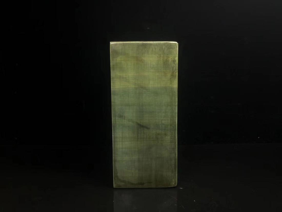 A LIZHONGHE KUAN GREEN DUAN INKSTONE, TONGZHI PERIOD - 3