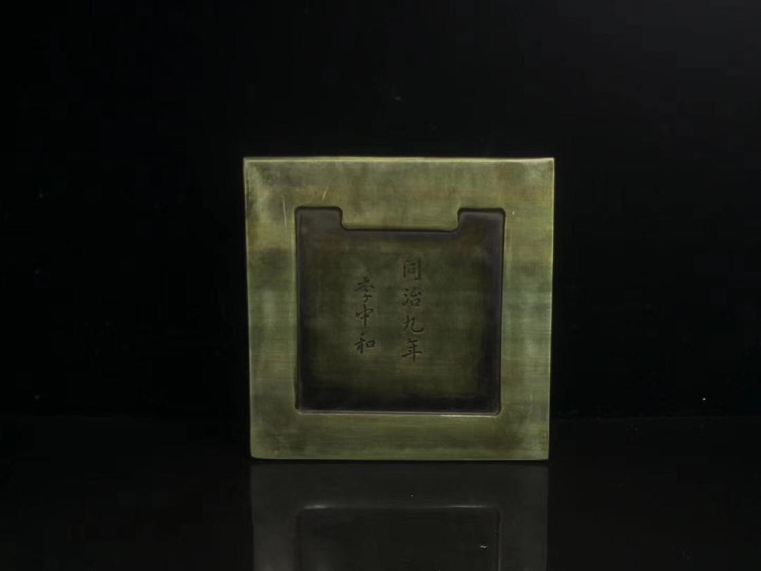 A LIZHONGHE KUAN GREEN DUAN INKSTONE, TONGZHI PERIOD - 4