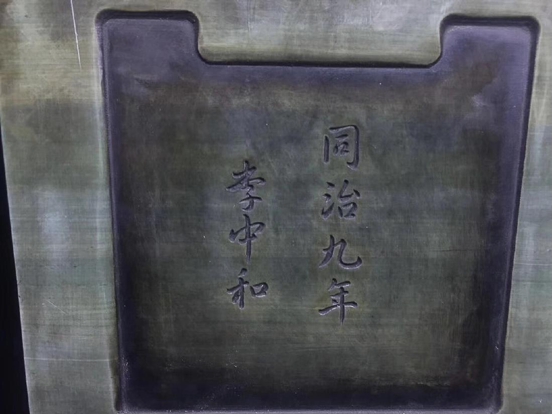 A LIZHONGHE KUAN GREEN DUAN INKSTONE, TONGZHI PERIOD - 9