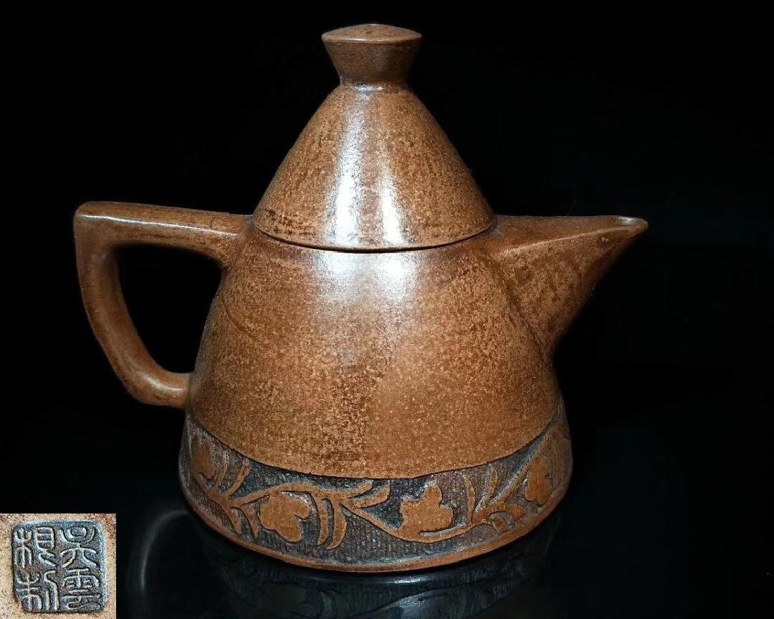 A ZISHA TEAPOT WITH WANGYUNJIANZHI MARK