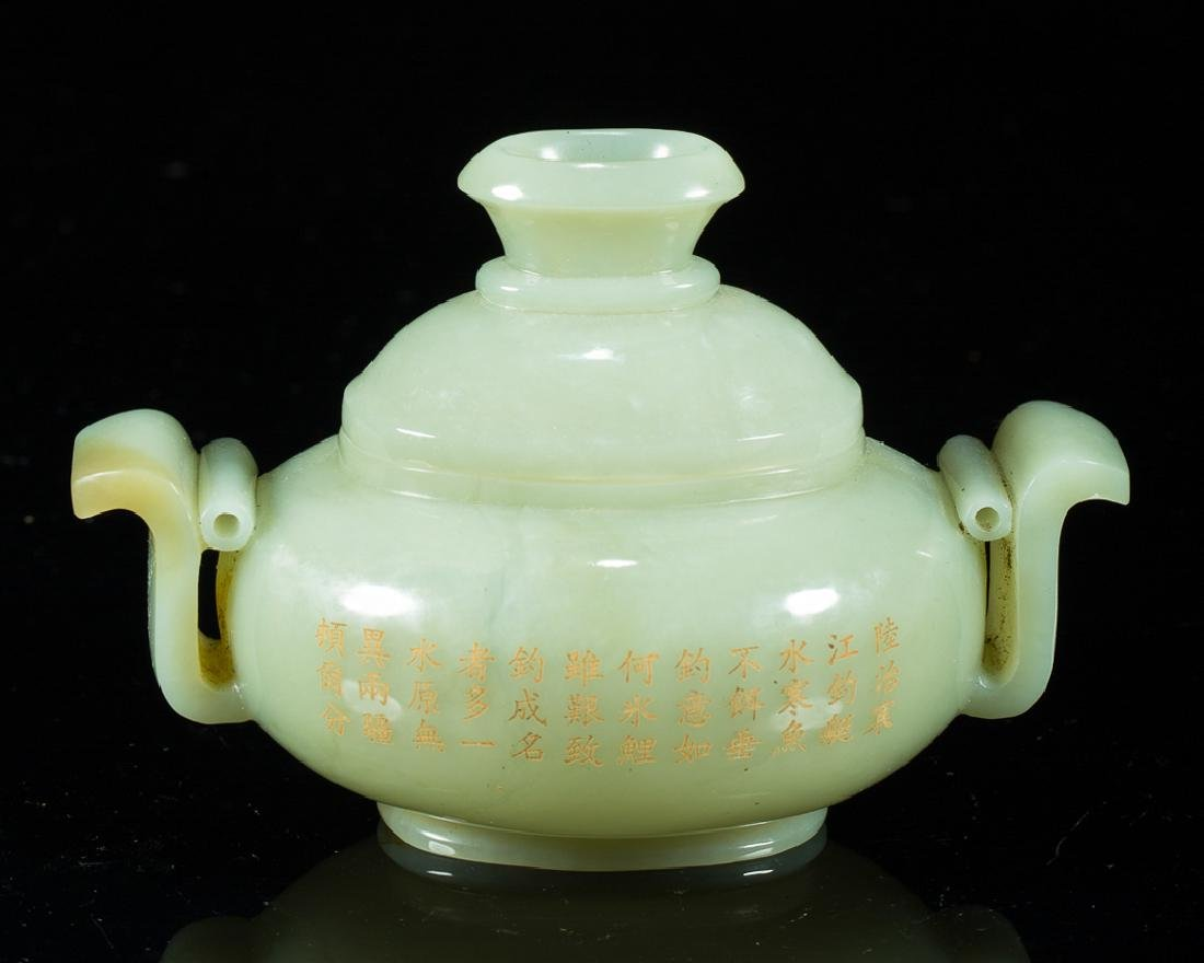 A HETIAN JADE CENSER WITH COVER