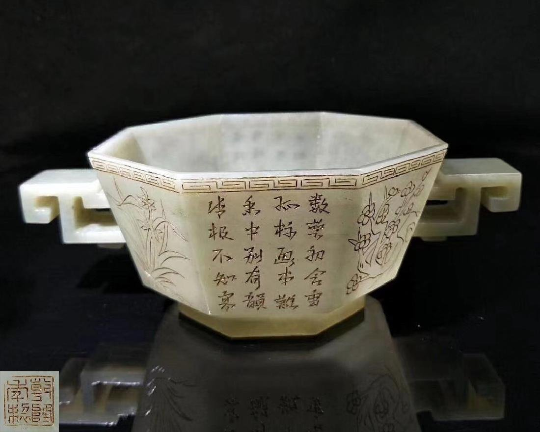 A HETIAN JADE CARVED CUP PENDANT