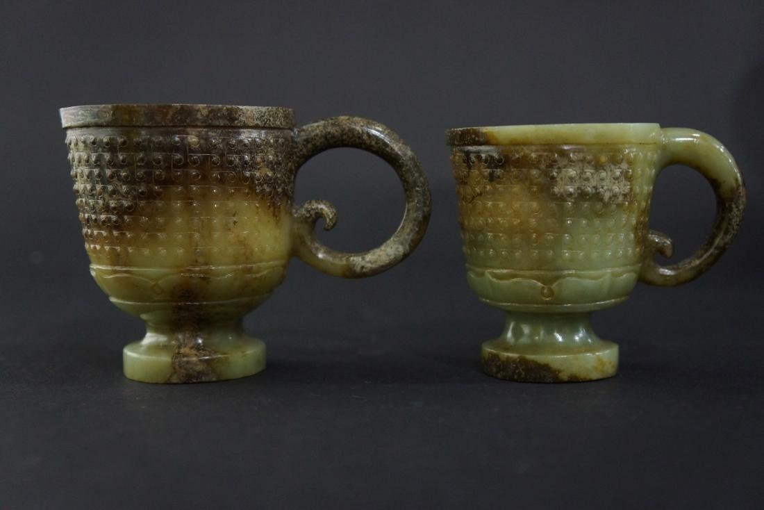 A PAIR OF GU JADE CUPS