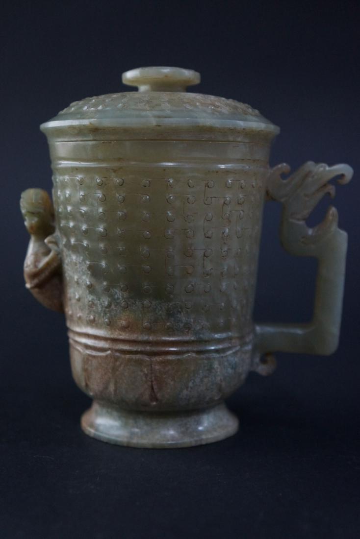 A GU JADE JADE CUP