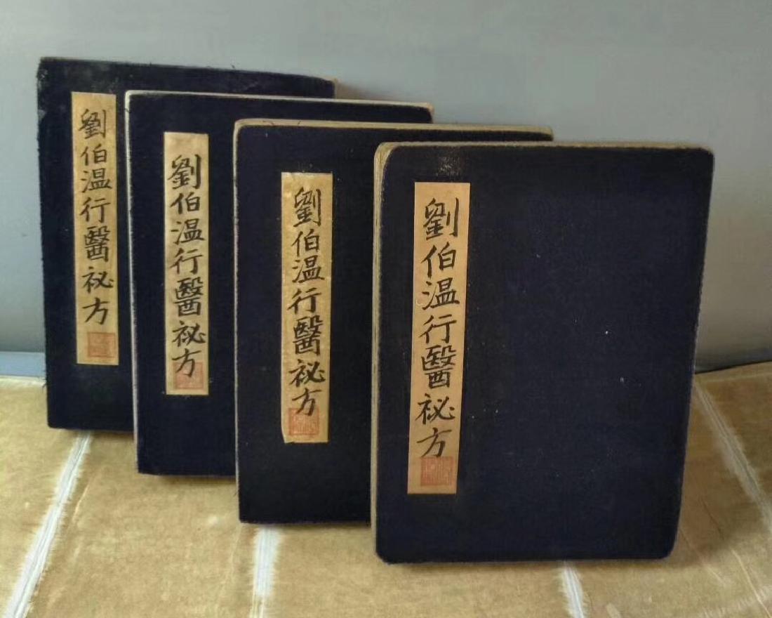 A SET OF FOUR LIUBOWEN MEDICAL BOOKS