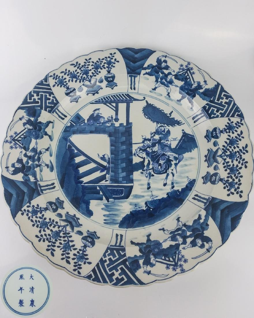 A BLUE AND WHITE DISH WITH KANGXI MARK