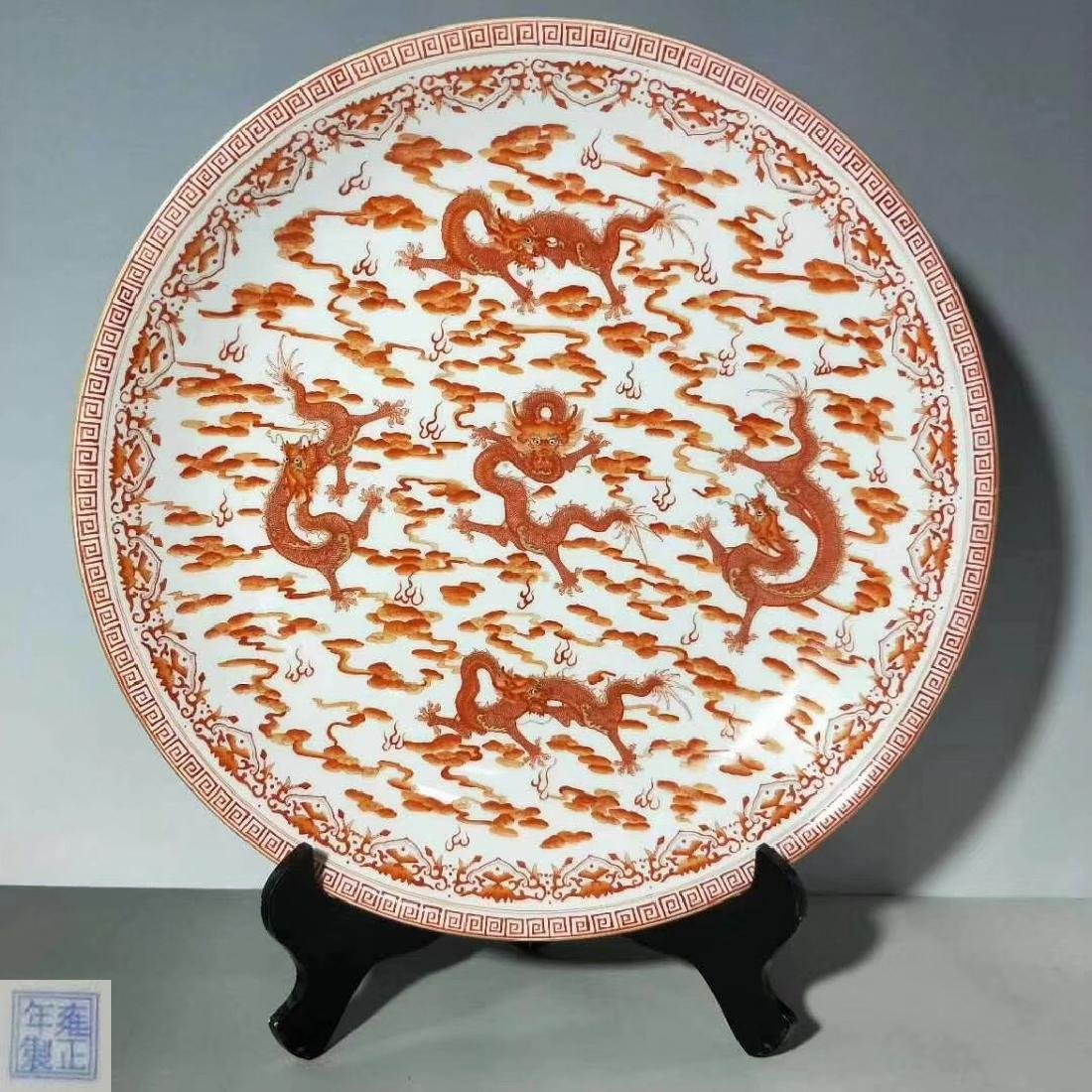 QING IRON-RED GLAZE GILT RIM CHARGER