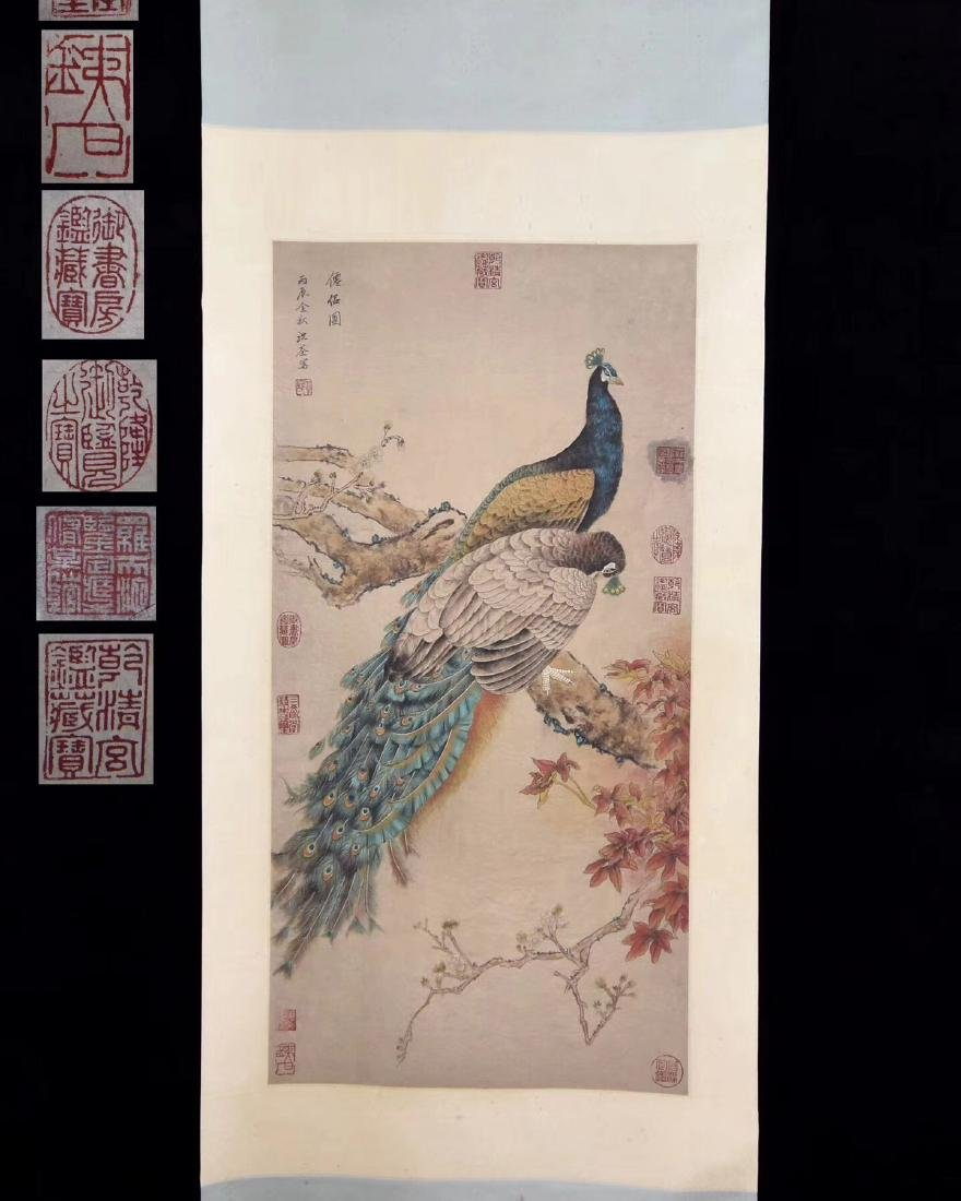 WATERCOLOR PAINTING HAND SCROLL OF SHENQUAN SIGN
