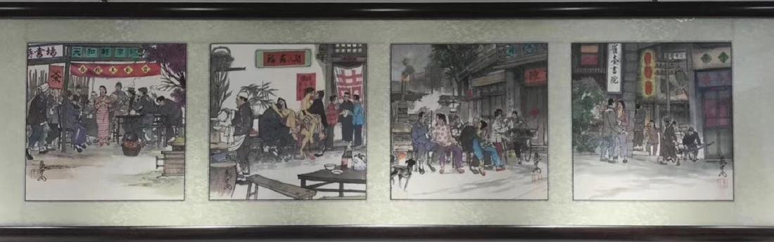 WATERCOLOR PAINTING FRAME OF HUANGZHOU SIGN