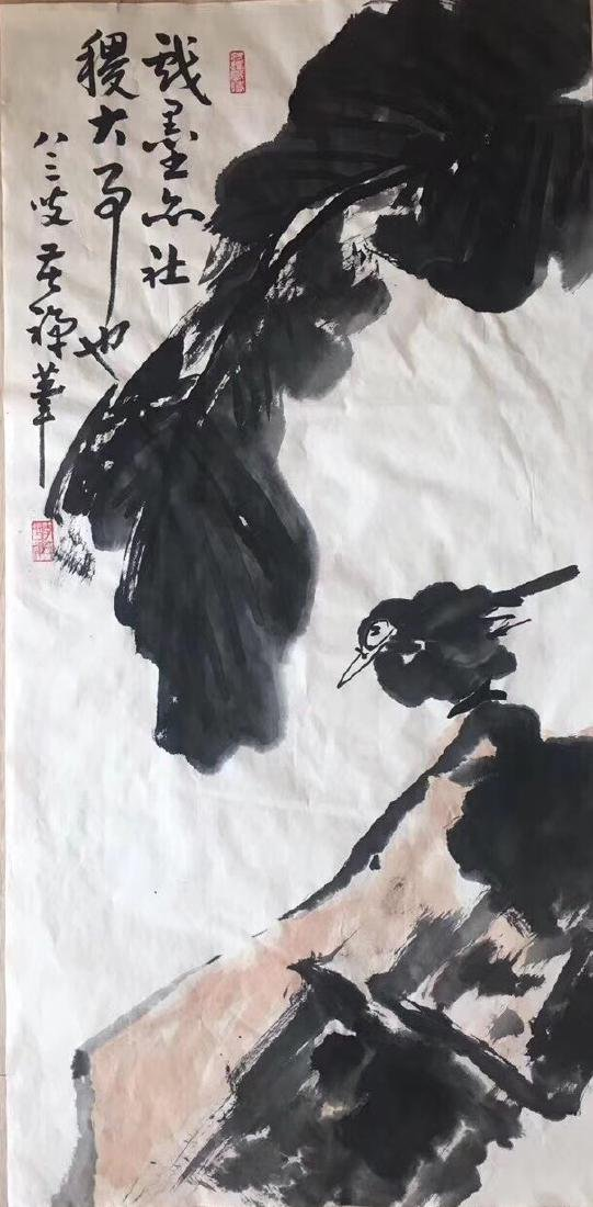 WATERCOLOR PAINTING PAPER OF LIKUCHAN SIGN
