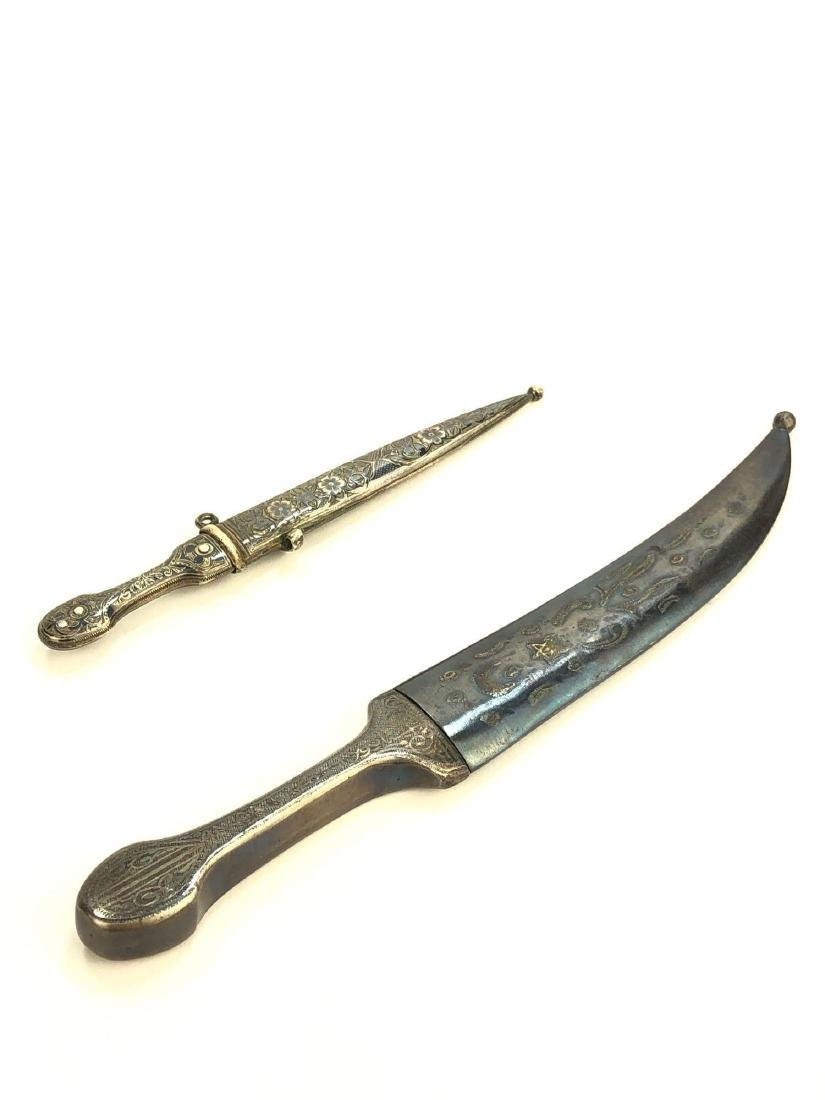 Pair of Etched Kirpan Knives