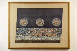Framed Woven Silk Dragon & Medallions