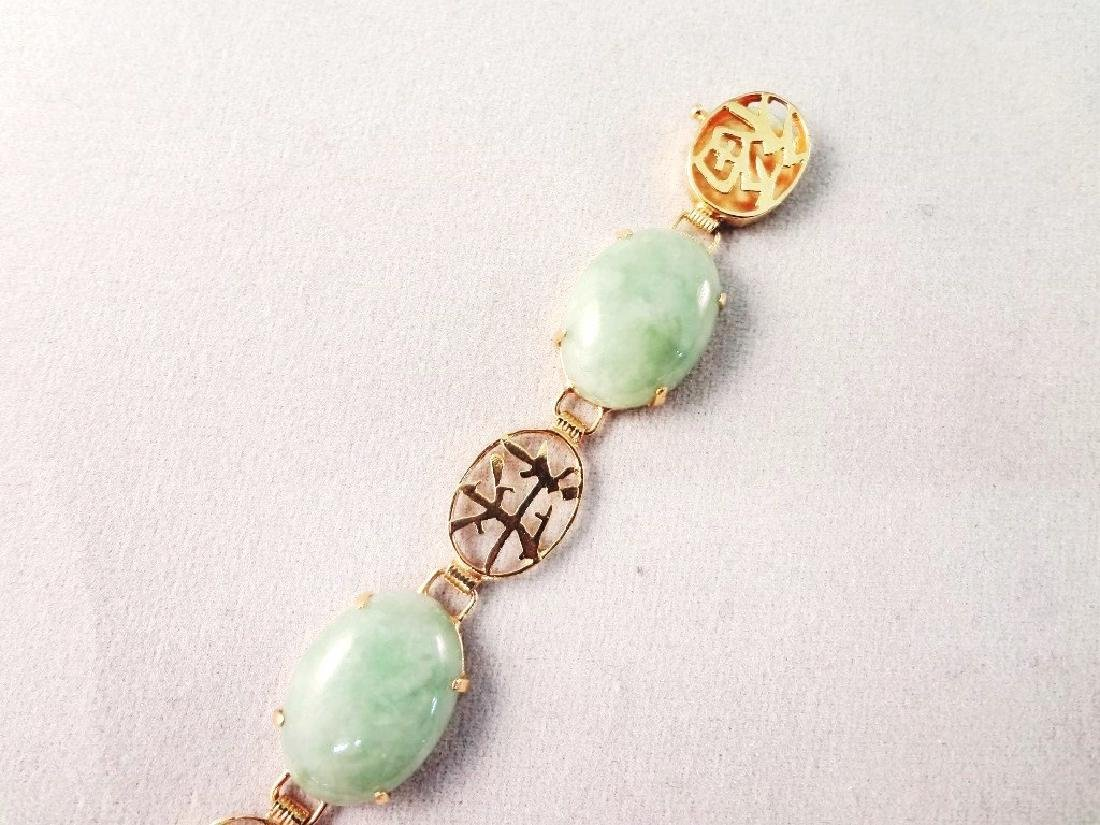 14K Gold and Green Apple Jade Bracelet, Ring and - 3