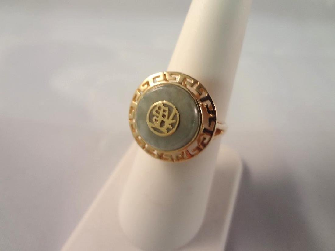 14K Gold and Round Jade Disk Cabochon Wrapped in Gold