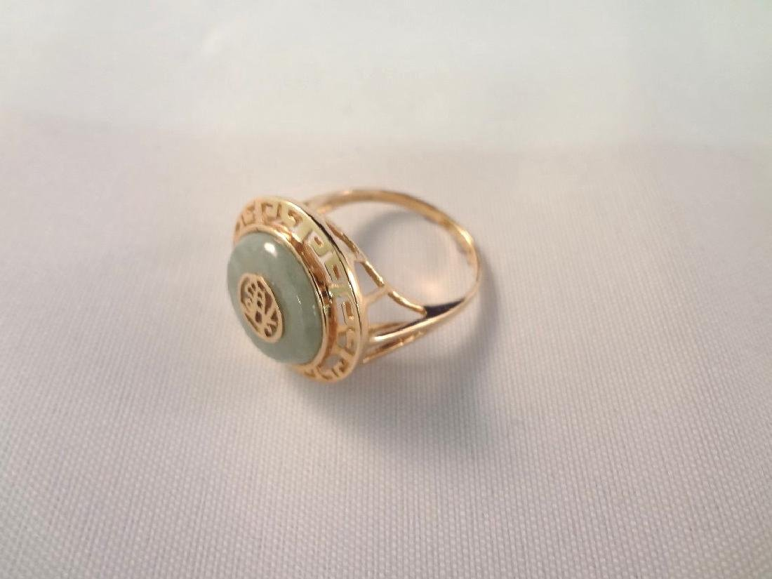14K Gold and Round Jade Disk Cabochon Wrapped in Gold - 3