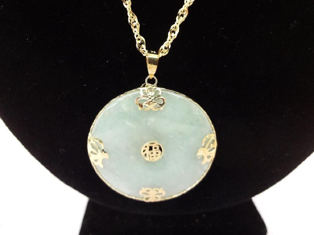 "14K Gold Green Apple Jade Necklace and Pendant 32"" long - 2"