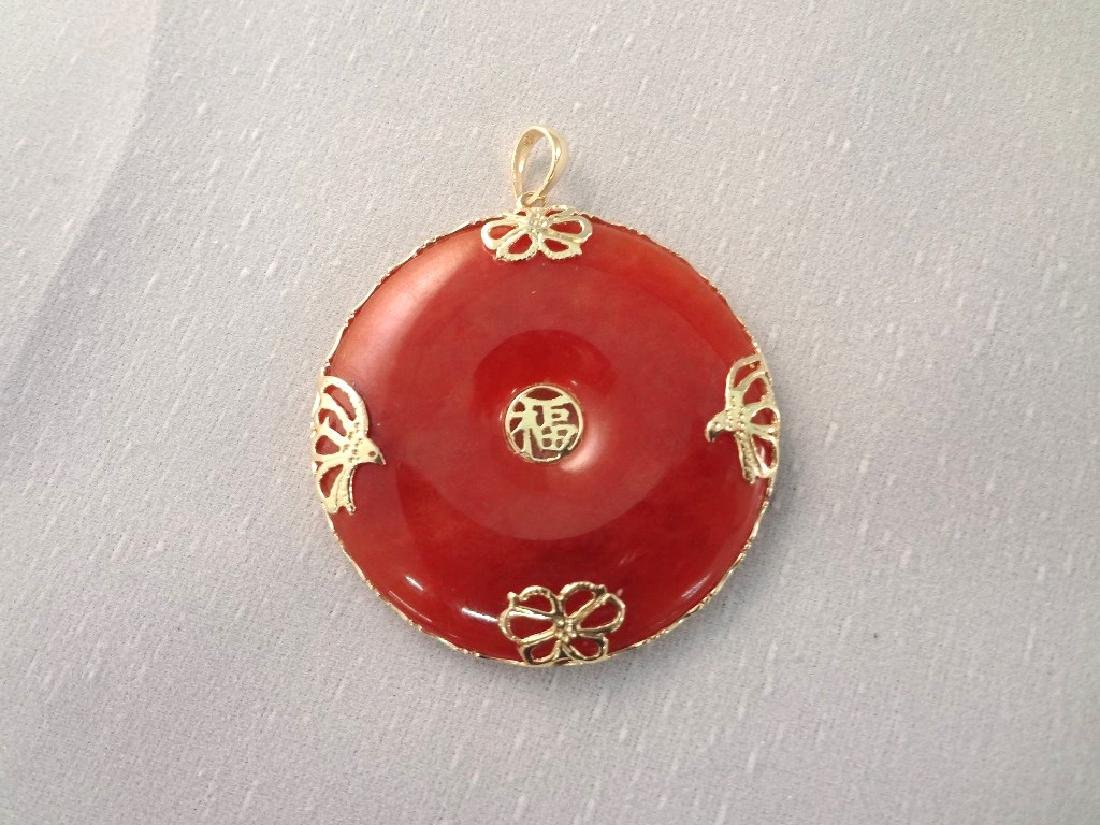 14K Gold and Red Coral Jade Jewelry Suite: (2) - 5
