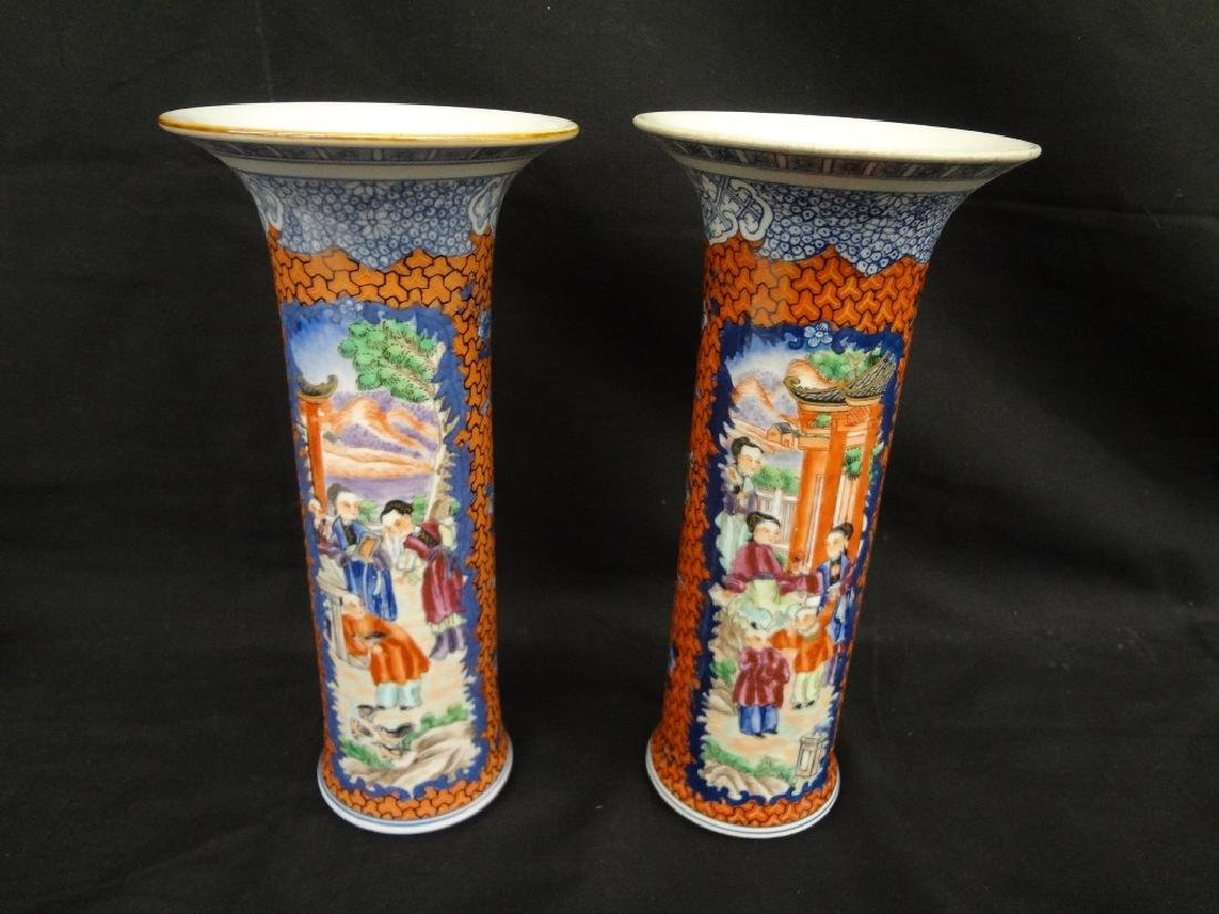 Pair of Chinese Porcelain Hand Painted Vases