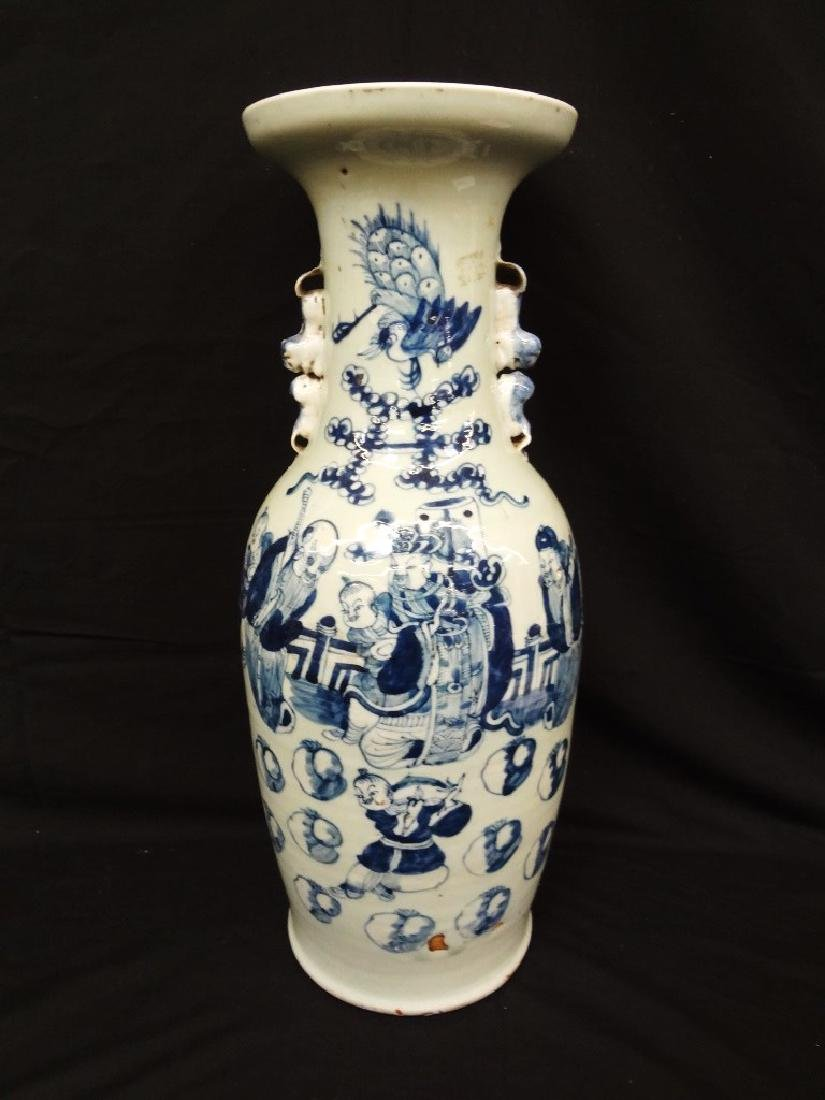 18/19th Century Oversize Chinese 2 Handle Blue and