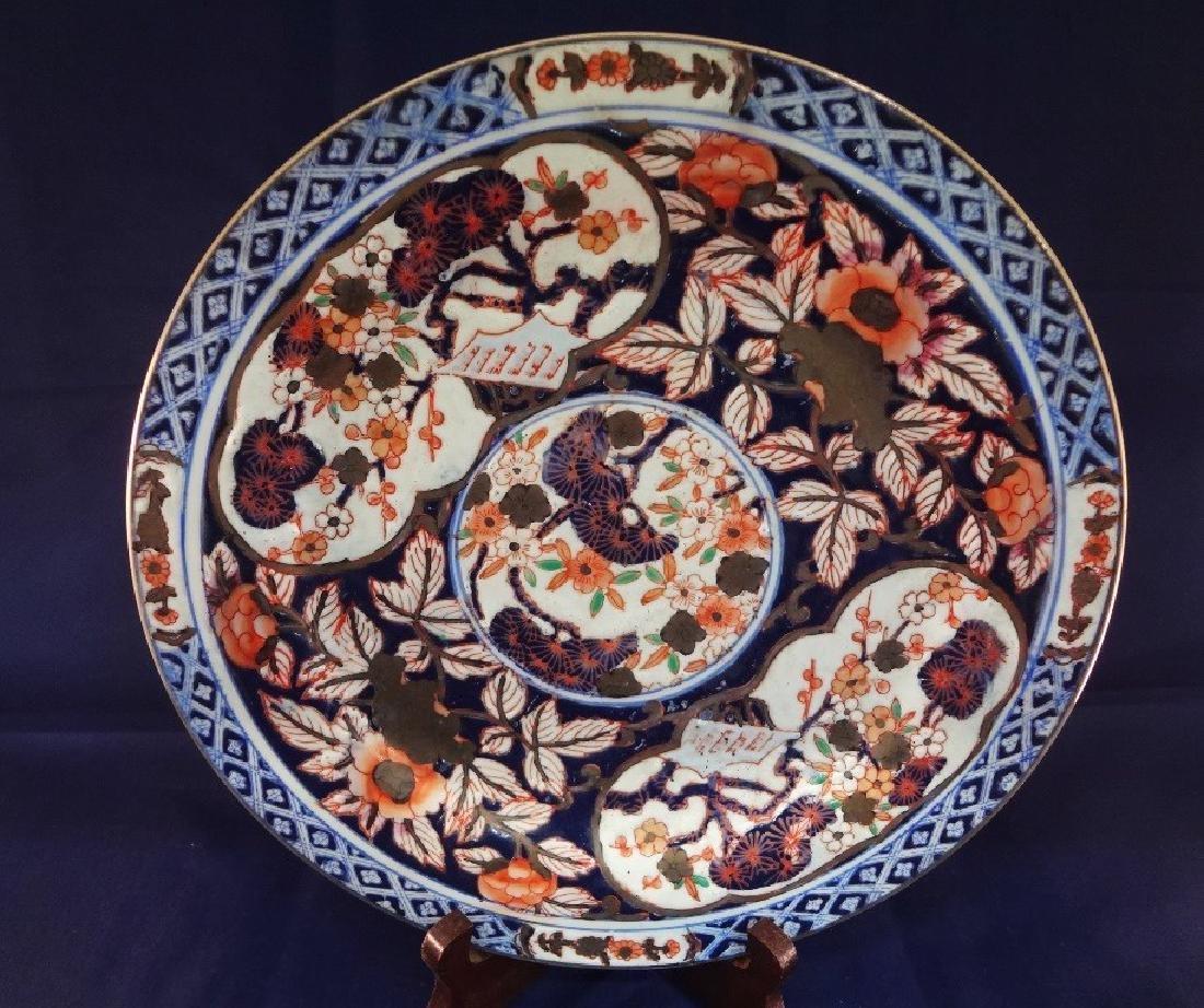 Soft Paste Porcelain Imari Plate