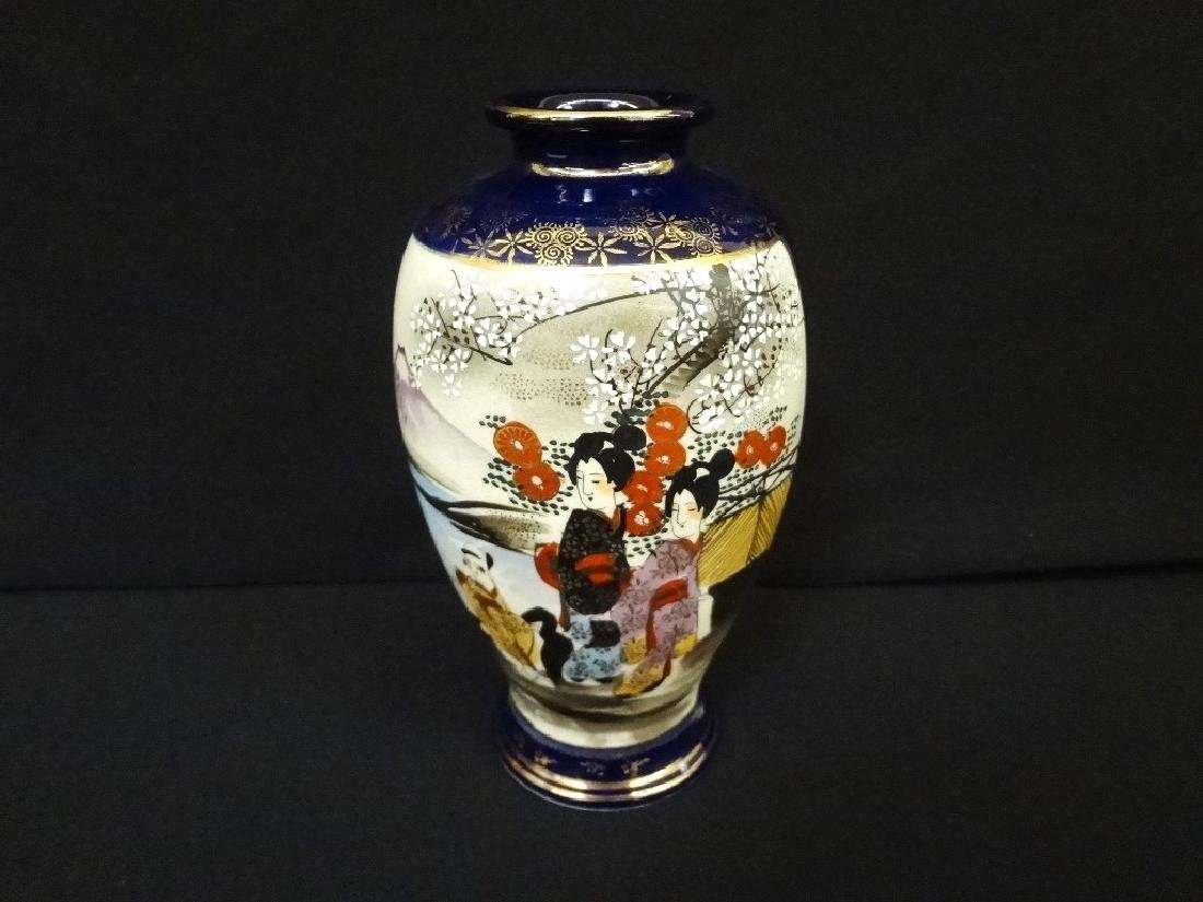 """Satsuma Moriage Vase Cobalt 9"""" Tall"""