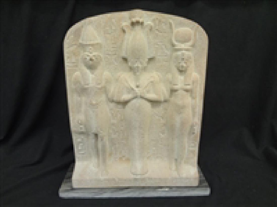 Contemporary Egyptian Art Sculpture Composite and