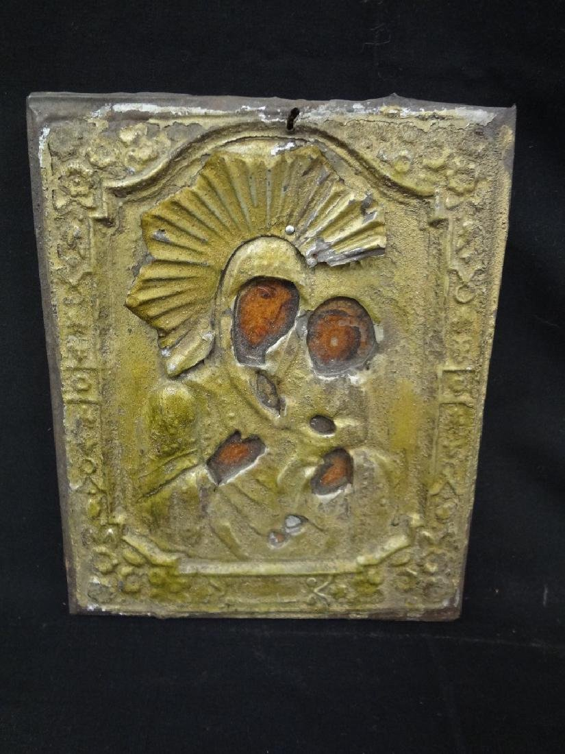 Early 1820's Religious Wood and Metal Icon