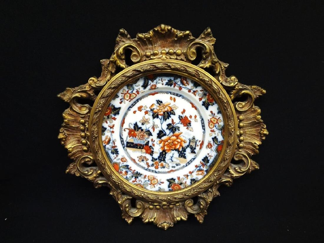Davenport Staffordshire Imari Plate Set in Gilt Carved