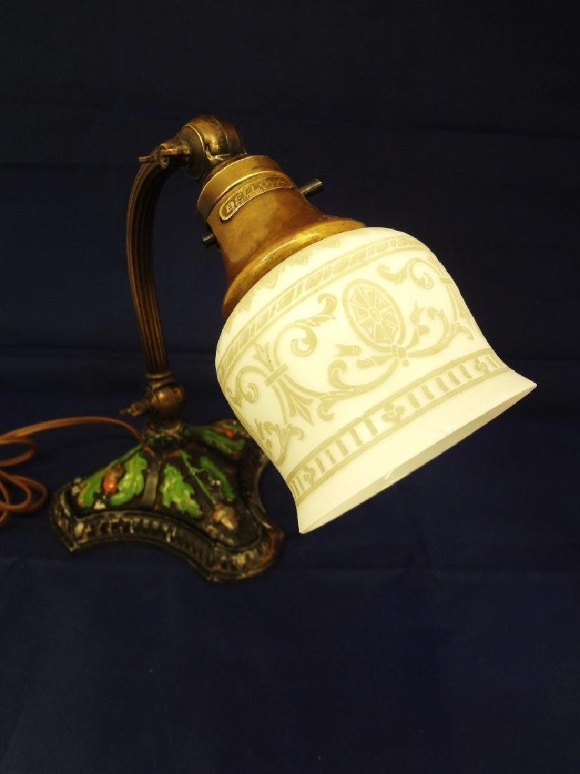 Bellova Acorn Table Lamp With Shade Attributed to