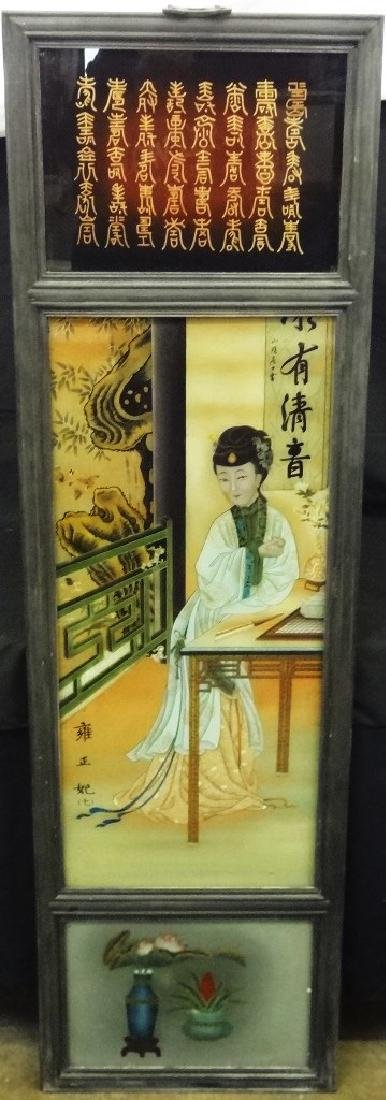 20th Century Reverse Painted Chinese Screen Panel