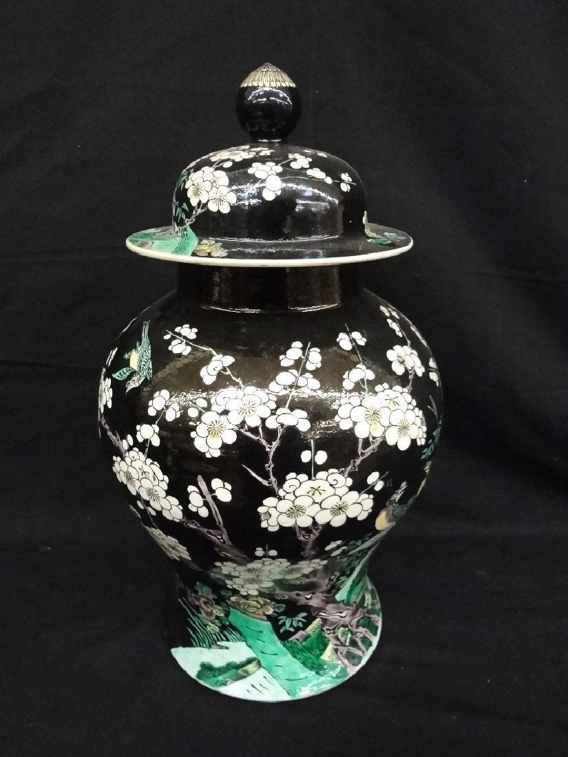 Large Chinese Porcelain Lidded Vase
