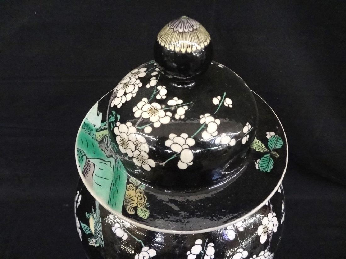 Large Chinese Porcelain Lidded Vase - 2