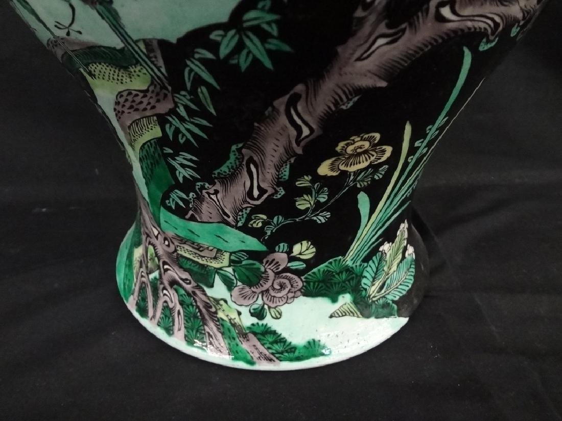 Large Chinese Porcelain Lidded Vase - 4