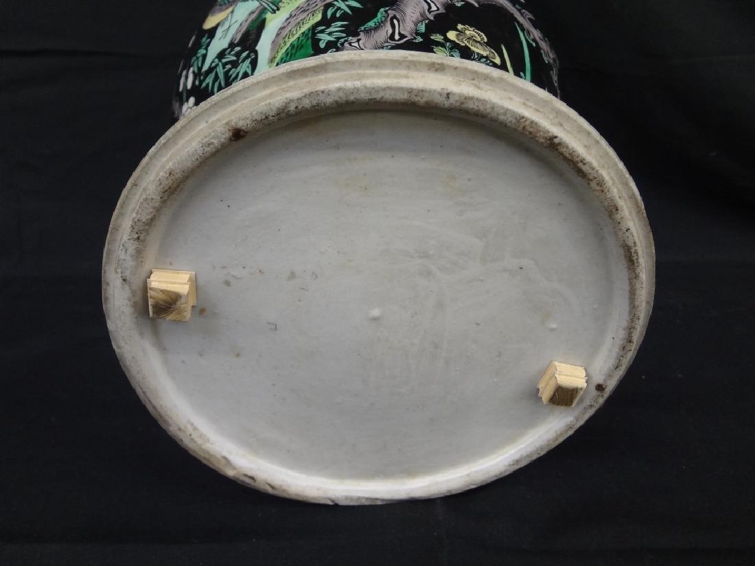 Large Chinese Porcelain Lidded Vase - 5
