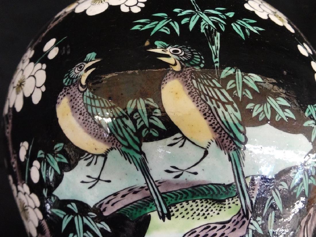 Large Chinese Porcelain Lidded Vase - 6