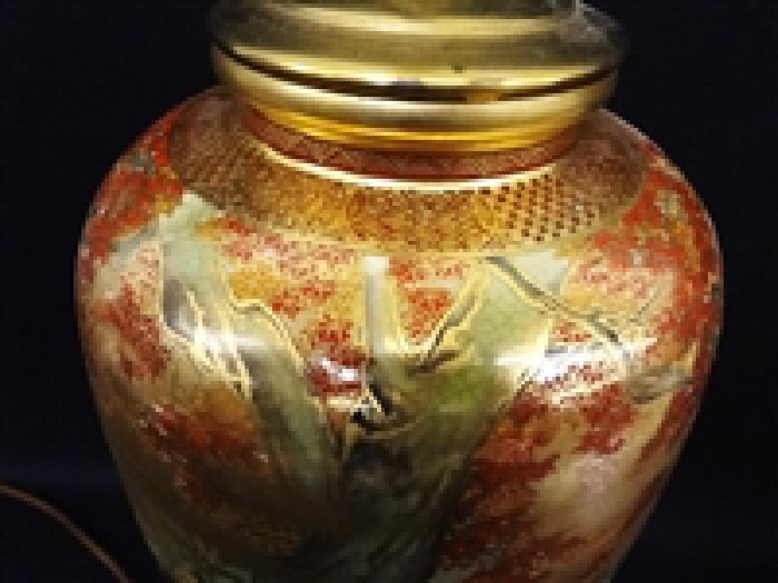 Satsuma Hand Painted Table Lamp - 3