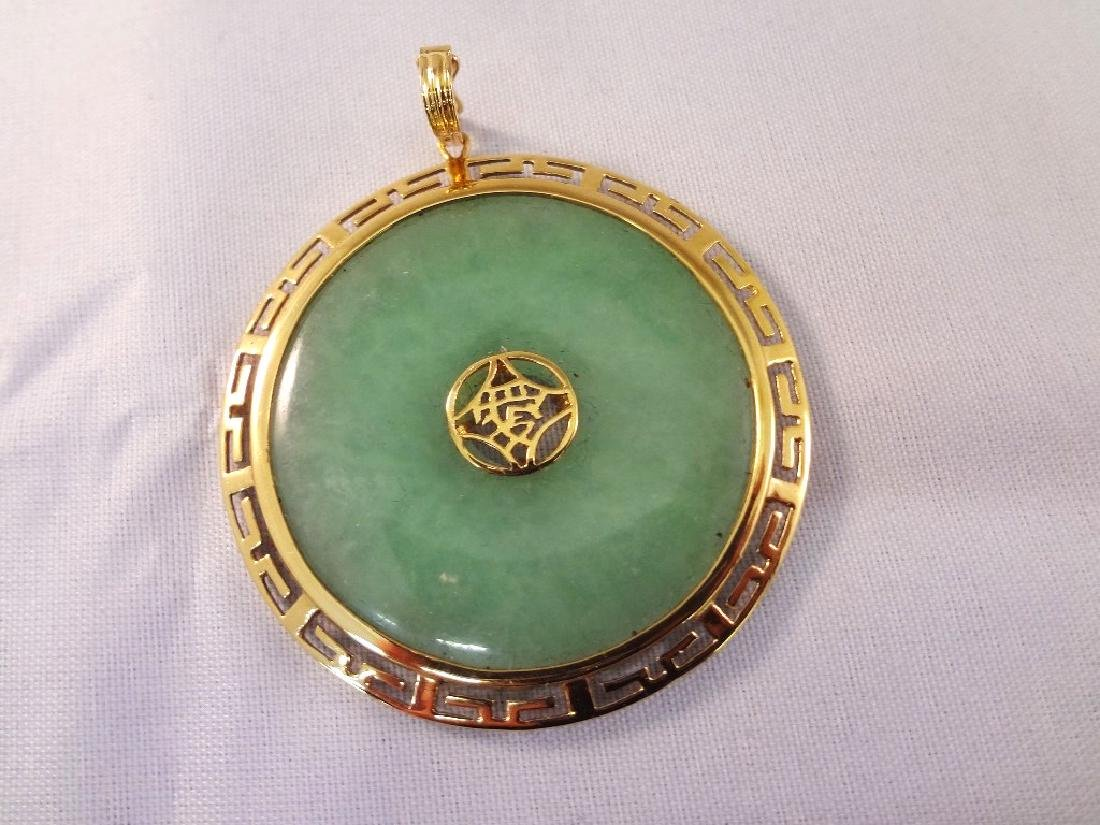 (2) 14k Gold Wrapped Jade Pendants: Dark Green and - 2
