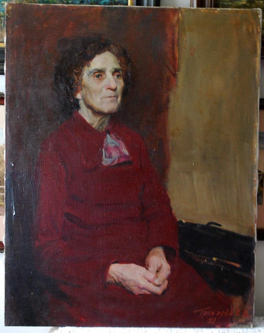 Vitally Grigoryev (Russian, b. 1957) 1978 Oil Portrait