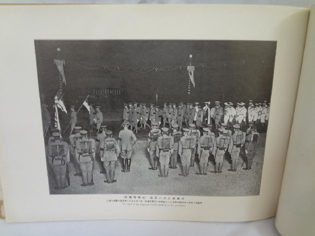 "Kazuma Ogawa: ""Photographic Album Funerary of the Meiji - 10"
