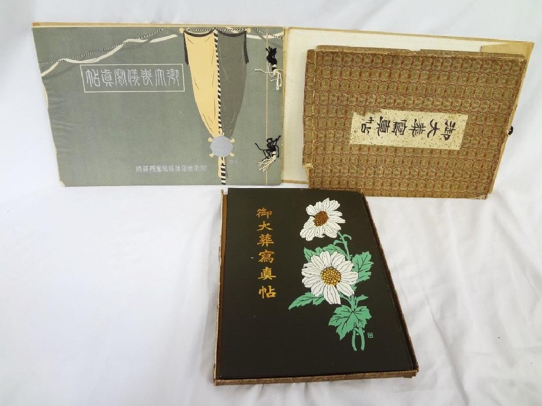 "Kazuma Ogawa: ""Photographic Album Funerary of the Meiji"