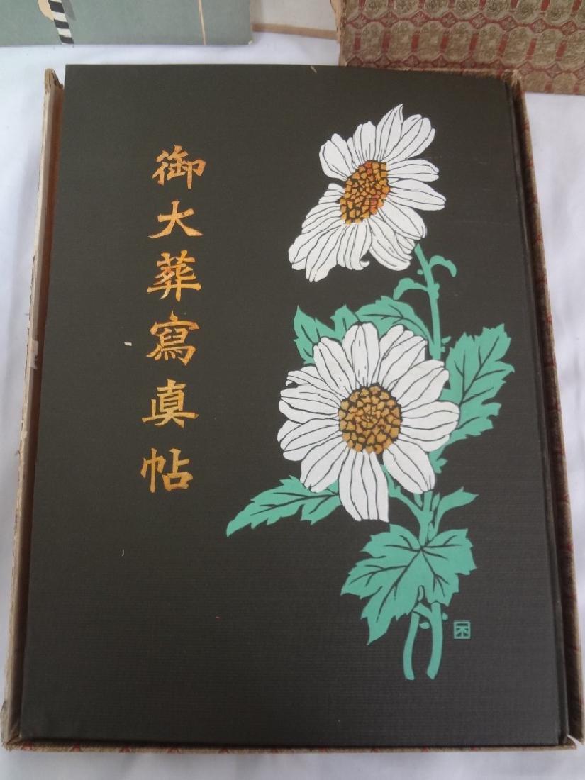 "Kazuma Ogawa: ""Photographic Album Funerary of the Meiji - 2"