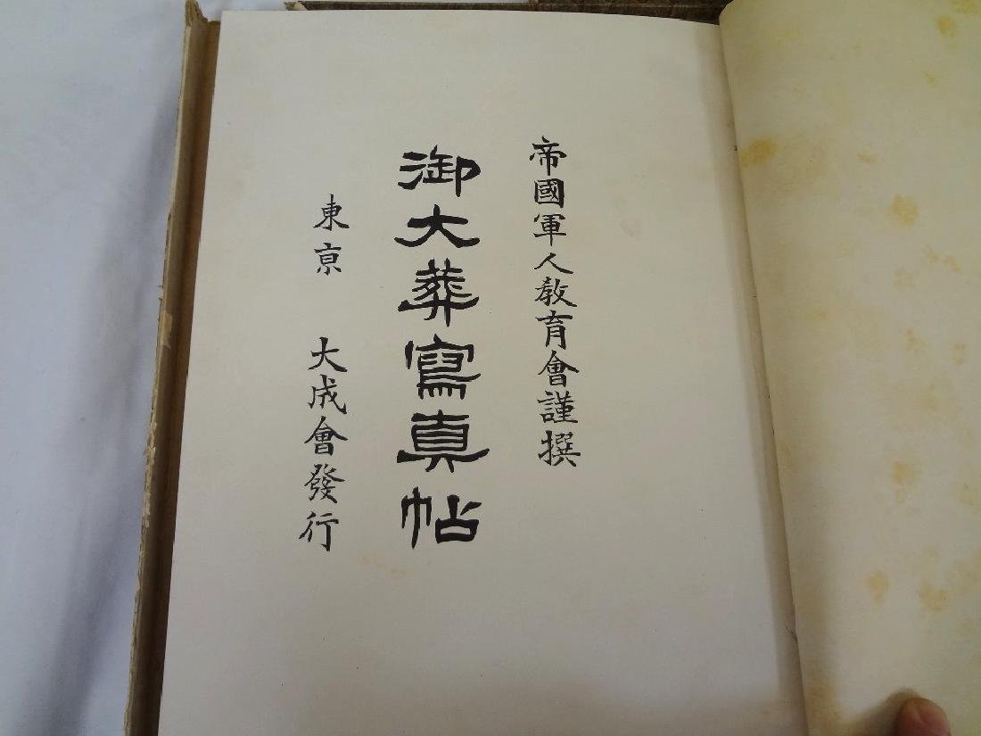 "Kazuma Ogawa: ""Photographic Album Funerary of the Meiji - 3"