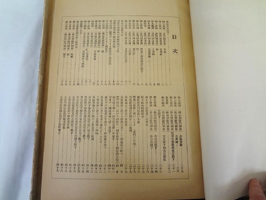 "Kazuma Ogawa: ""Photographic Album Funerary of the Meiji - 5"
