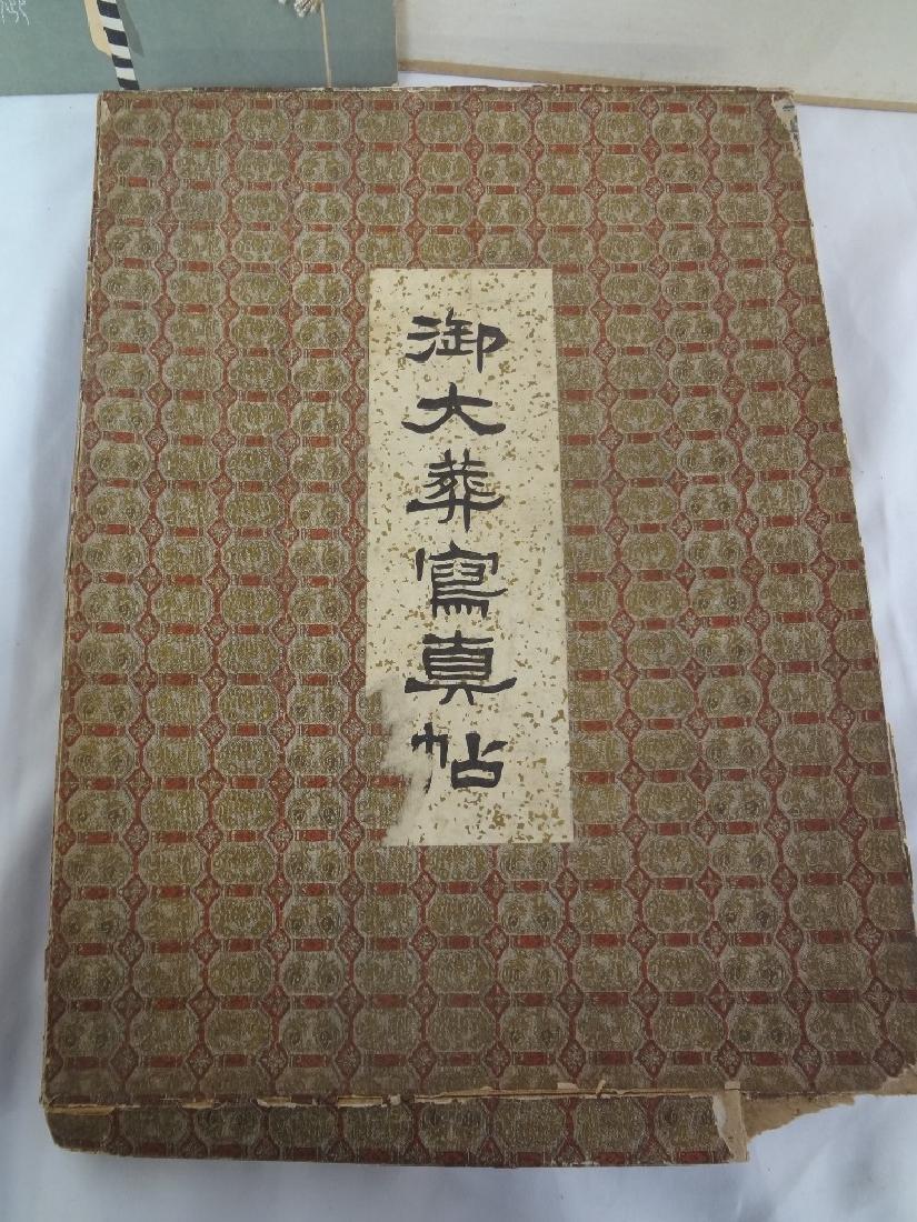 "Kazuma Ogawa: ""Photographic Album Funerary of the Meiji - 6"